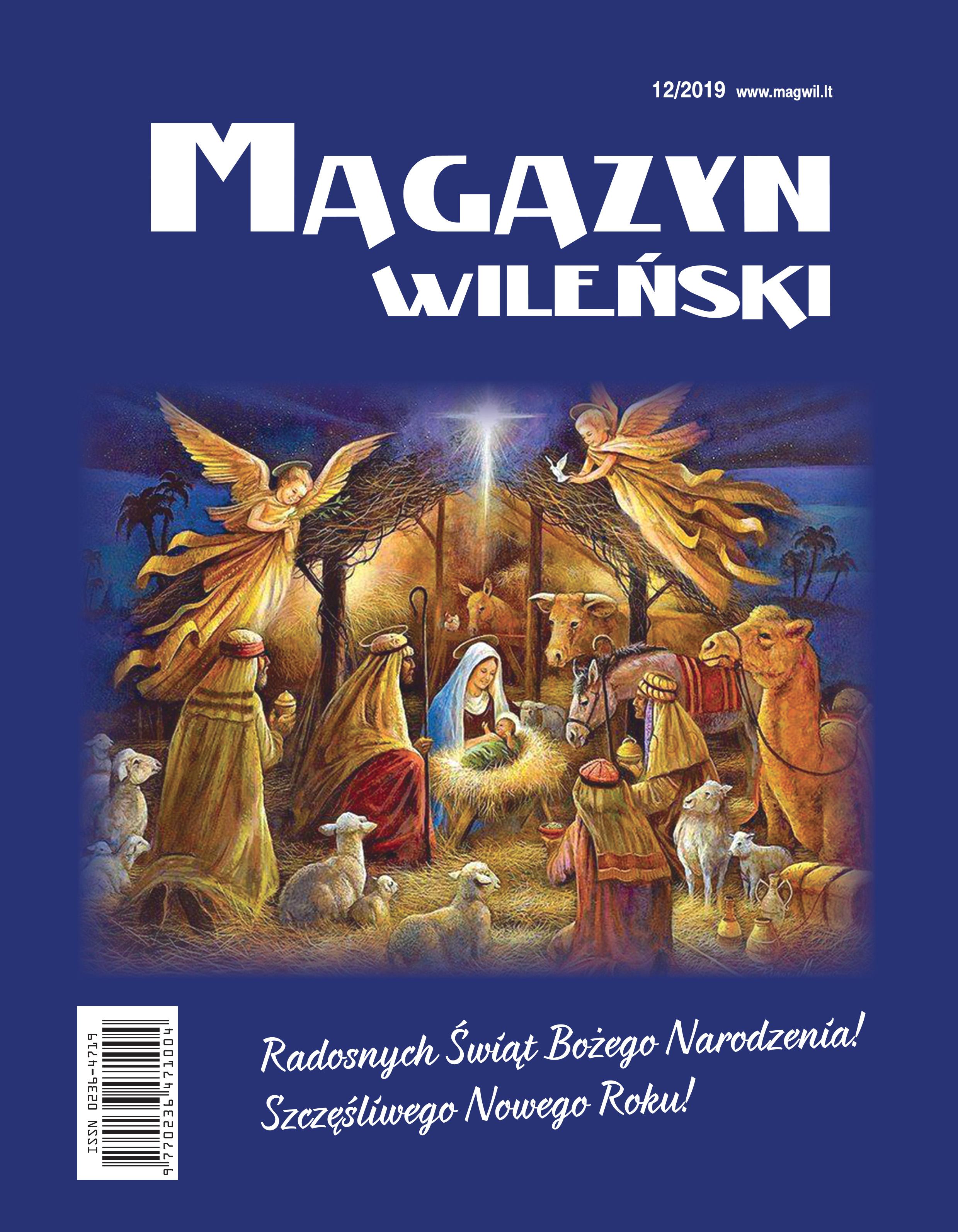 Trawy Pachną I Więdną Po Polsku Kazimierz Wierzyński